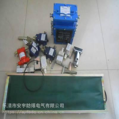 KHP159-Z皮带机综合保护装置 皮带机安全保护,皮带机综保