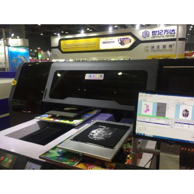 广东世纪方达、FD680白墨直喷印花机、双工位印花机
