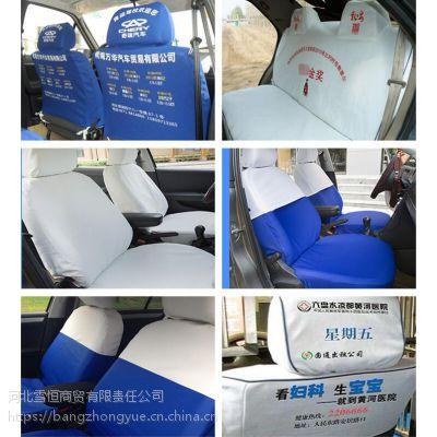 出租车广告座套 城市文明传递的载体 汽车广告头套厂家精心定做