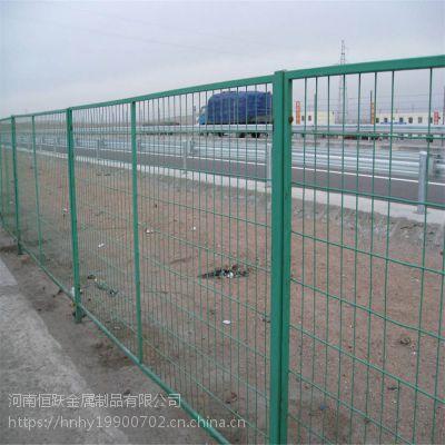 河南焦作厂家直销养殖护栏网 圈地围栏网 浸塑铁丝围栏网