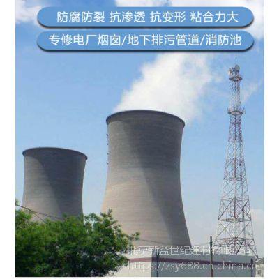 秦皇岛洗煤厂冲渣沟耐磨料-高强耐磨料价格