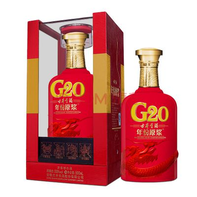 古井贡上海代理/古井G20批发价格 浓香型白酒