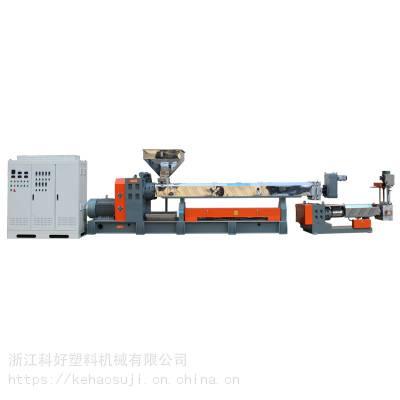 pvc pp pe造粒机设备塑料造粒机厂家设备