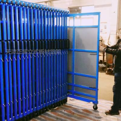 成都铝板存放架 立式板材货架 小空间高容量存储 常规板材存放架