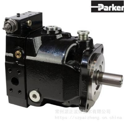 派克泵PV080R1K1T1WMMC高压柱塞泵