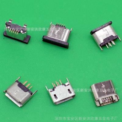 MICRO USB5P母座180度立式直插 MICRO B/AB型DIP无卷边平口