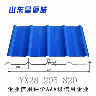 昌俪皓长期供应 彩钢板 压型板 公司直销 彩钢瓦订制