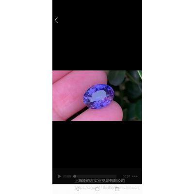矿区直供批发彩色蓝宝石紫色蓝宝石晶体干净高品质净体加工镶嵌首饰宝石质保售后