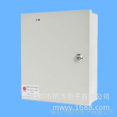 24VAC 10A铁壳高速球机电源 安防AC-AC防雨电源 mingway