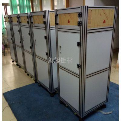 非标设备机架供应商 上海工业铝材厂机架部非标定做非标设备机架