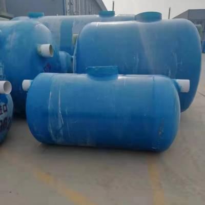 郴州玻璃钢化粪池费用价格 新闻玻璃钢化粪池