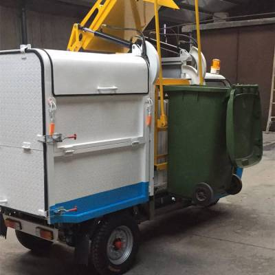 供应鸭脖app手机客户端下载自动翻桶型垃圾车 电动三轮型环卫车 小型社区垃圾收集车