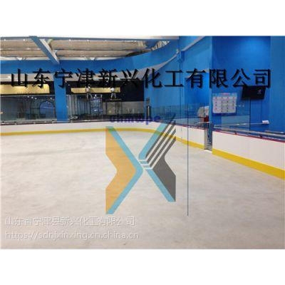 30*61标准冰场界墙 冰场围板定制厂家-山东新兴王国荣