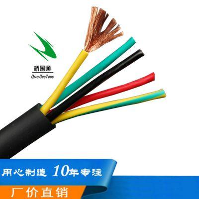 5芯耐油聚氯乙烯护套TRVV5×0.5耐磨抗拉扯高柔性拖链电缆