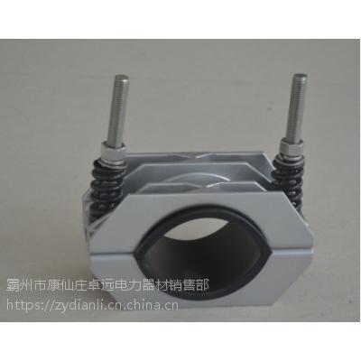 生产单孔JGH-3型电缆固定夹铝合金电缆卡子固定线夹电力金具110KV银色