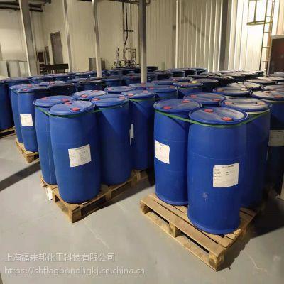 凯密特尔Gardofloc Q5850 基于有机改性粘土的漆雾凝聚剂水性漆雾絮凝剂