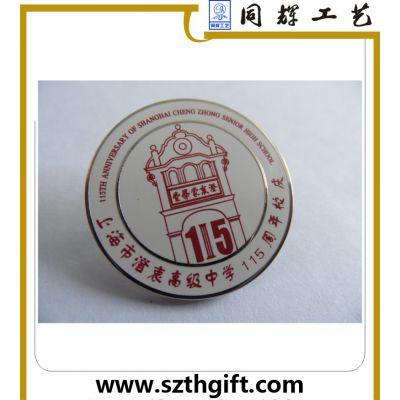 金属徽章定做 珐琅印刷徽章 源头厂家低价定做