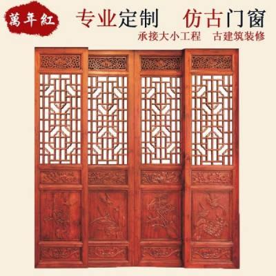 仿古门窗厂家-仿古门窗-万年红木雕仿古门窗厂