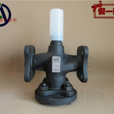 正品 SIEMENS西门子 VVF53.65-63 电动二通调节阀门 法兰水管阀门
