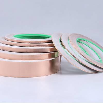 铜箔胶带 胶带厂家批发 单导铜箔