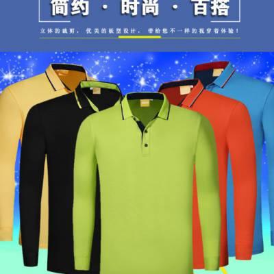服装定制-自主品牌服装定制加工厂-博霖服饰(优质商家)