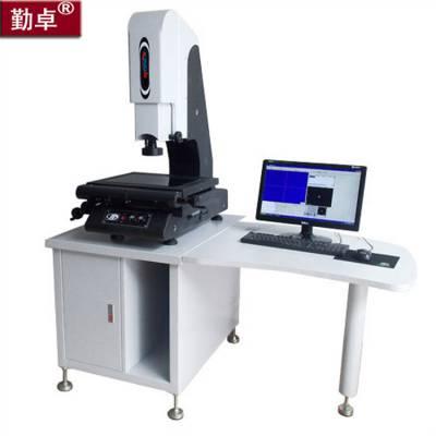 勤卓品牌QZ-3020A全自动二次元测量仪