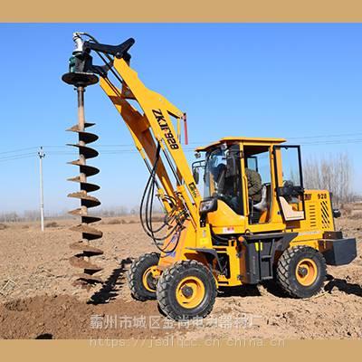 清河县线杆打坑机,四轮式液压钻孔机价格,铲车改水泥杆打眼机厂家