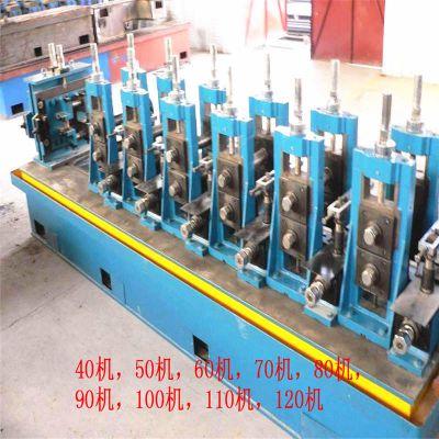 成套120二手高频直缝焊管机组 精密直缝焊管机组方管生产线厂家