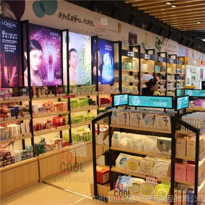 化妆品展柜定做钢木柜台专卖店展示柜厂家直销