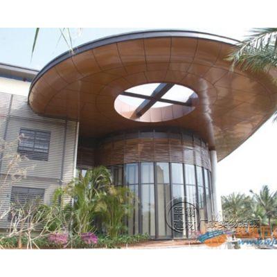 湛江铝单板幕墙 造型铝单板厂家直销