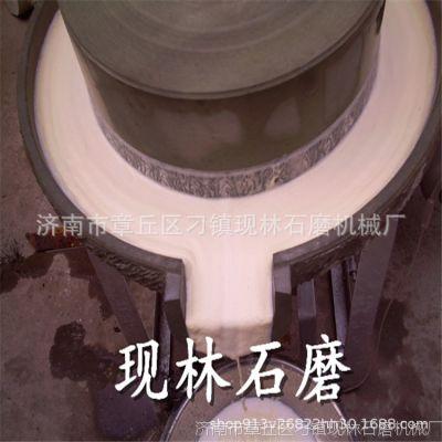 现林石磨 新款豆浆电动石磨机 电动石磨豆腐机磨浆机