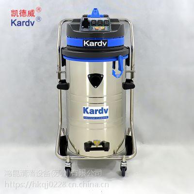 上海苏州 凯德威DL3078B 工厂用吸铁屑吸石灰吸粉末吸沙子工业大功率吸尘器 鸿昆清洁设备