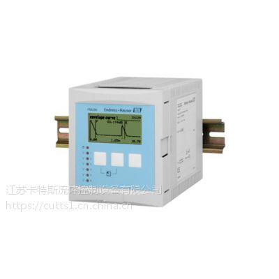 E+H超声波液位差计变送器 现货供应