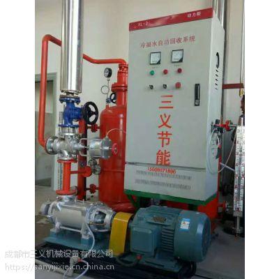 蒸汽余热回收设备,技术成熟,价格经济 --成都三义