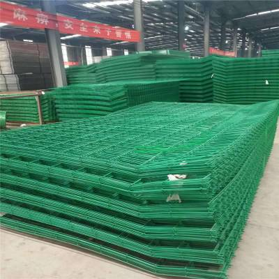山东绿色钢丝网厂家_圈地钢丝网价格_安平优盾供应1.8*3米护栏网