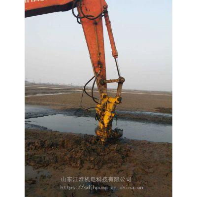 挖掘机无堵塞铁砂泵 多个搅拌器钩机砂浆泵定制定做 江淮泵业
