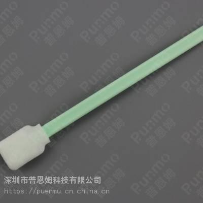 海绵棉签生产流程 PNM-F752 激光镜头防静电专业快速