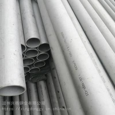 温州现货102*8304L精轧不锈钢管 常规厚壁304不锈钢无缝管