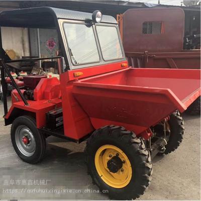 全自动工程用四轮车 矿石开采用翻斗车 快速卸料的前卸式翻斗车