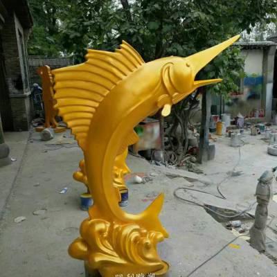 玻璃钢剑鱼雕塑 玻璃钢剑鱼摆件雕塑 玻璃钢剑鱼摆件雕塑厂家