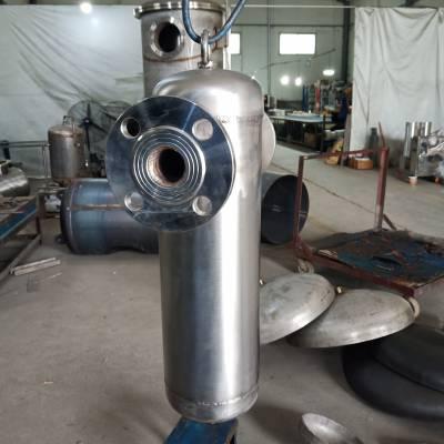 蒸汽除湿设备厂家直销 旋风式汽水分离器 液气分离器 MQF-250螺纹连接沼气脱水罐