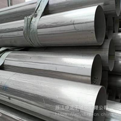 污水處理廠用TP304不銹鋼焊接管 SS304氬弧焊不銹鋼管 廠家