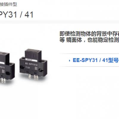 NT11-SF121B-ECV1欧姆龙现货库存代理