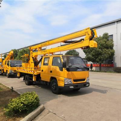 江铃16米折臂式升降式高空作业车 适用于路灯维修