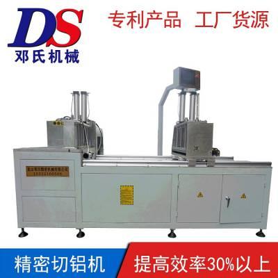 切铝机定制 锯150圆铝管全自动铝型材切割机DS-A600型号 邓氏单头锯铝机 专利产品
