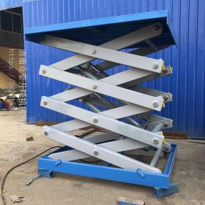 普洱航天固定剪叉式卸猪台 二层仓库卸货升降机 小型电梯 专业售后团队