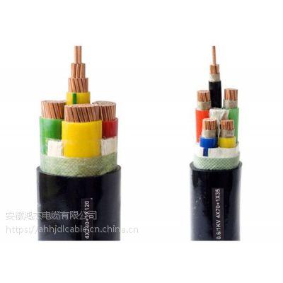 低烟无卤电缆 安徽鸿杰 大量供应WLZR-YY
