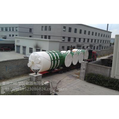 厂家供应重庆水处理净化设备配套使用污水水塔