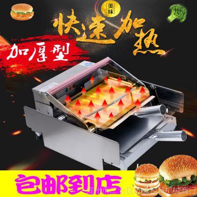 双层汉堡机商用小型汉堡加热炉烘包机肯德基汉堡店设备厂家直销