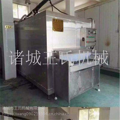 500型速冻水饺机 果蔬速冻机及前处理设备 速冻机一般多少钱一台